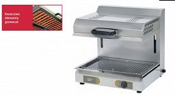 Salamander ROLLER GRILL / 600x510x530 mm / 2,8 kW 777351